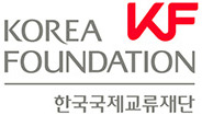 Korea Foundation for International Culture Exchange
